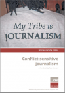 Conflict Sensitive Journalism: Special edition Kenya