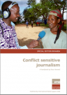 Conflict Sensitive Journalism: Special Edition Rwanda