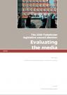 Palestine: Evaluating the media