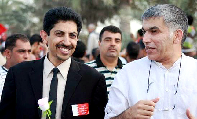Open letter to Danish Prime Minister to take immediate action to free activist Abdul-Hadi Al-Khawaja