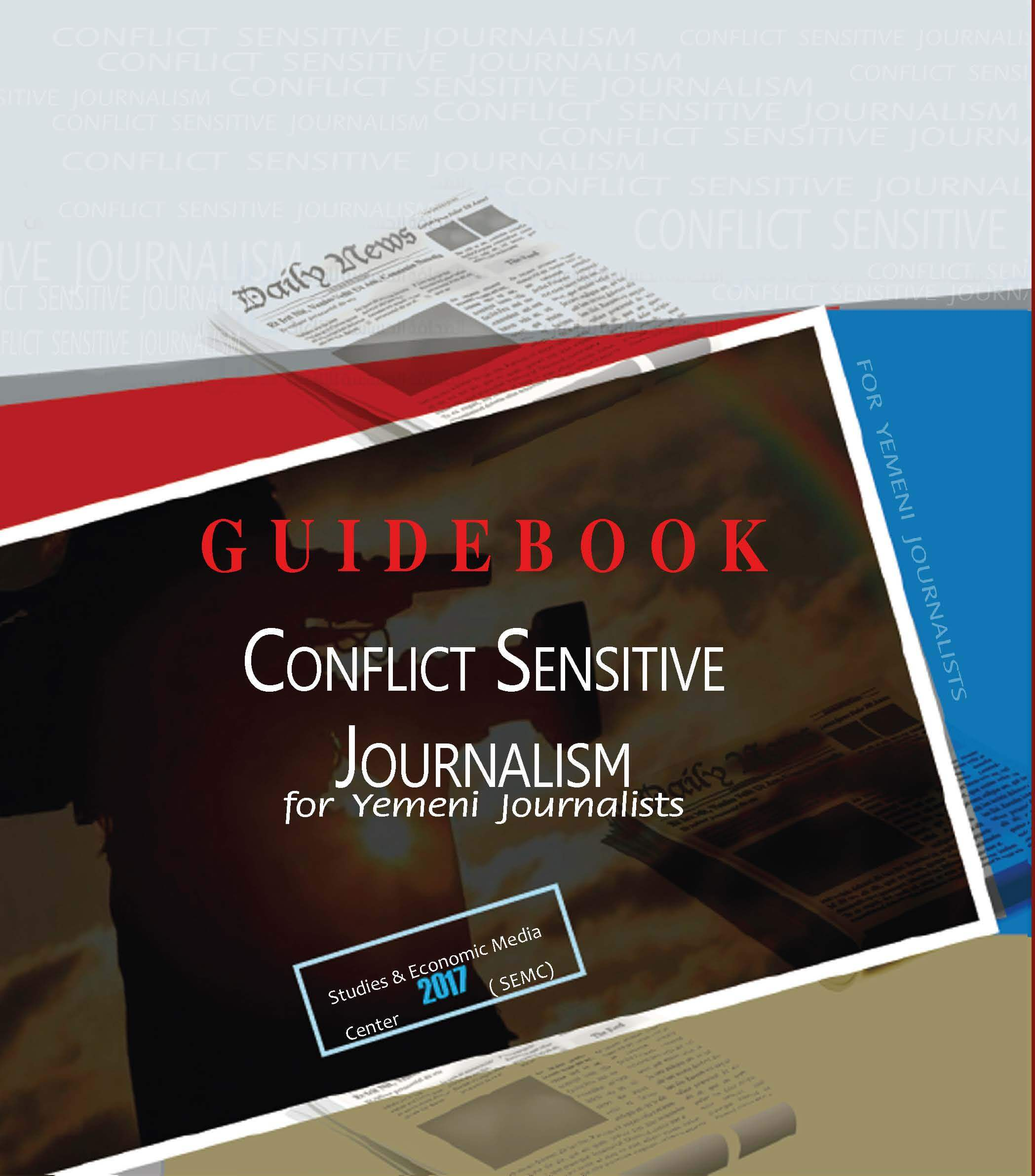 Yemen: Conflict sensitive journalism guide