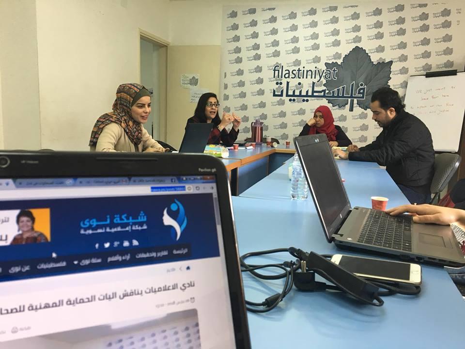 Feminist online platform empowers women journalists in Palestine