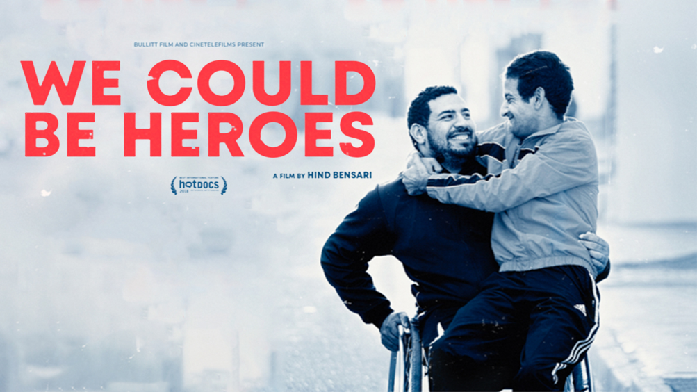 Film poster for We Could Be Heroes
