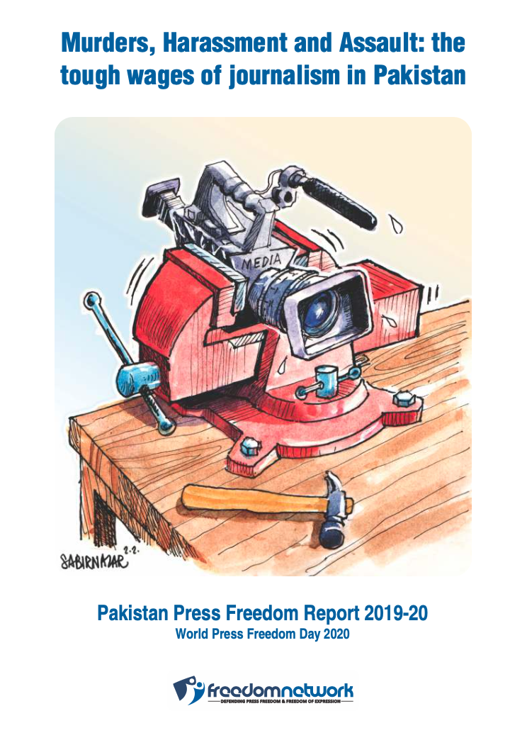 Report: Over 90 cases of attacks and violations against media in Pakistan in one year
